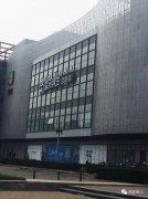 北京十里堡盒马鲜生店实地探查: