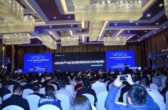 找钢网创始人王东:目前是产业互