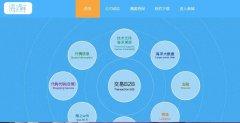 """海鲜B2B平台""""海上鲜""""获顺为资"""