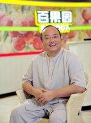 百果园创始人、董事长余惠勇:对