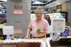 食堂蔬菜新万博manbetx官网登录