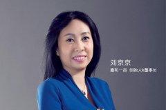嘉和一品创始人刘京京:自营到共